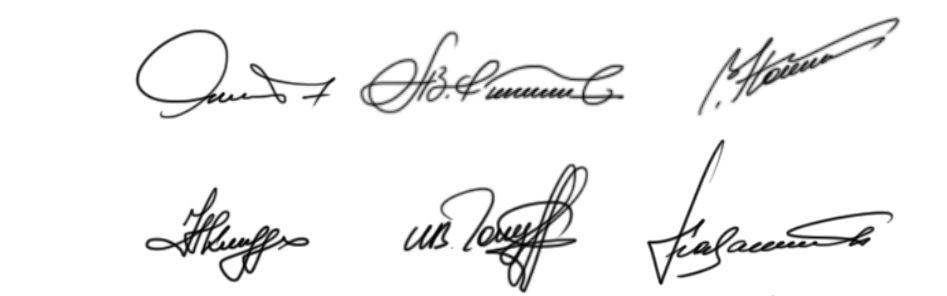 Разработка подписи человека онлайн Мурманск